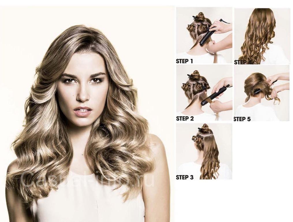 Как сделать укладка локоны на длинные волосы