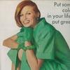 Брючная мода, журнал Vogue США, 1975 год