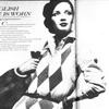 Журнал Vogue Великобритания 1973 год