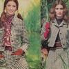 Журнал Vogue, США, 1970 год