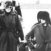 Женская мода. Журнал Vogue Париж 1974 год