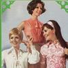 Модные блузки и юбки из синтетических тканей, 1970 год