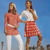 Мода, 1971 год