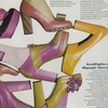 Модная обувь 1970-х. Журнал Vogue США, 1971 год
