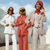 Брючная мода, 1971 год