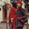 Брючная мода, 1972 год