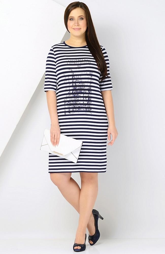 Платье в морском стиле екатеринбург