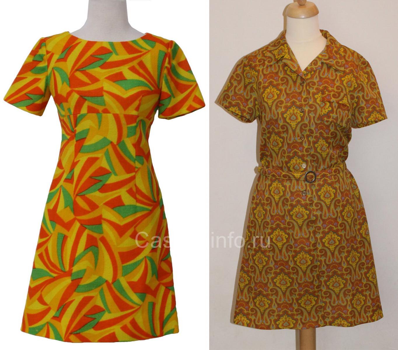 Платье Кримпленовое Купить